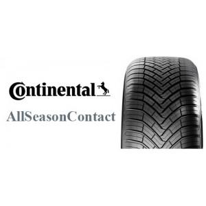 Новые всесезонные шины AllSeasonContact от Continental